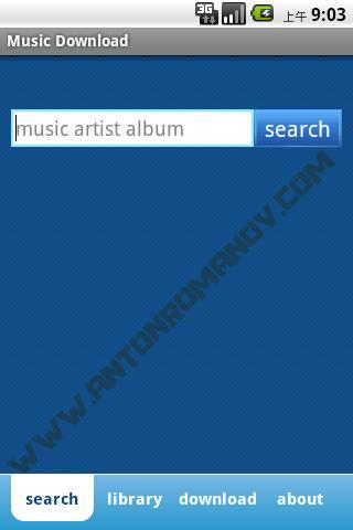 Музыка Скачать Android