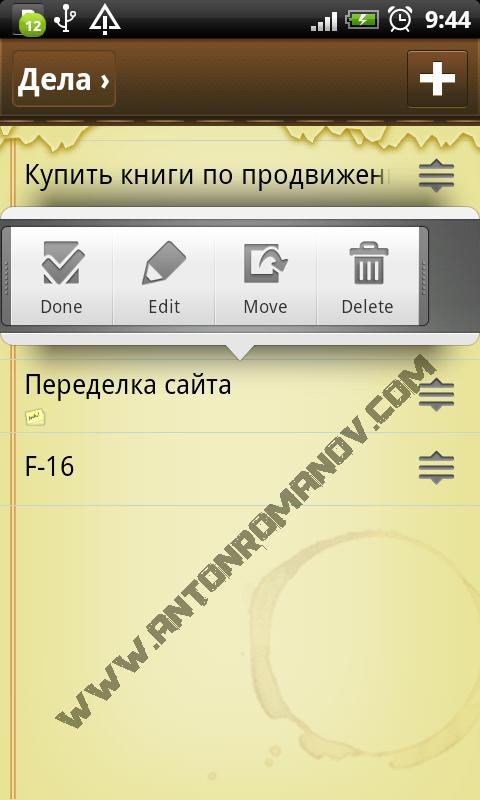 Ofici0e1ln0ed aplikace yahoo!