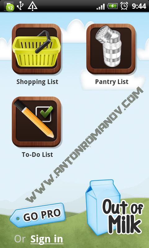 Планирование, дела, список покупок программа Android скачать