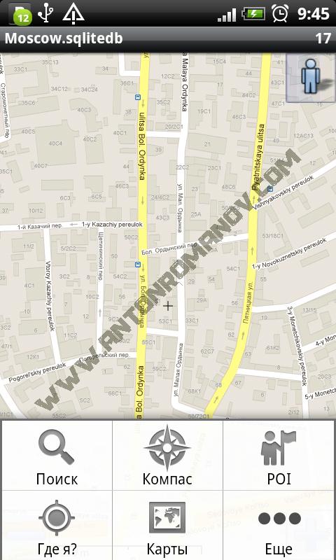 RMaps: off-line карты для Android