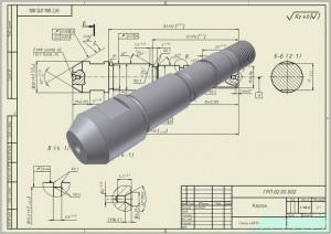 Перенос чертежей в электронный вид с бумажных и создание 3D модели