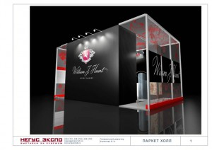 Exhibition stand visualization according to the design of the customer