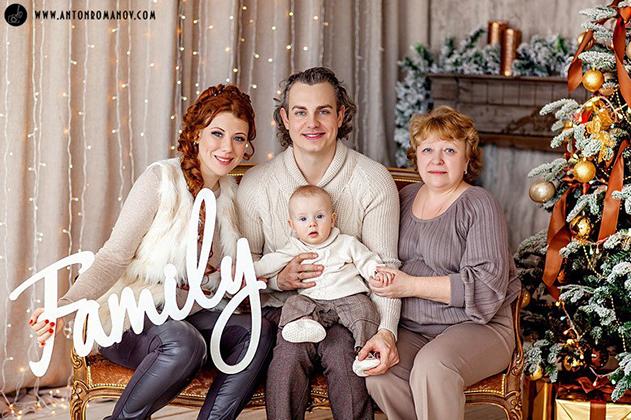 Семейный фотограф недорого